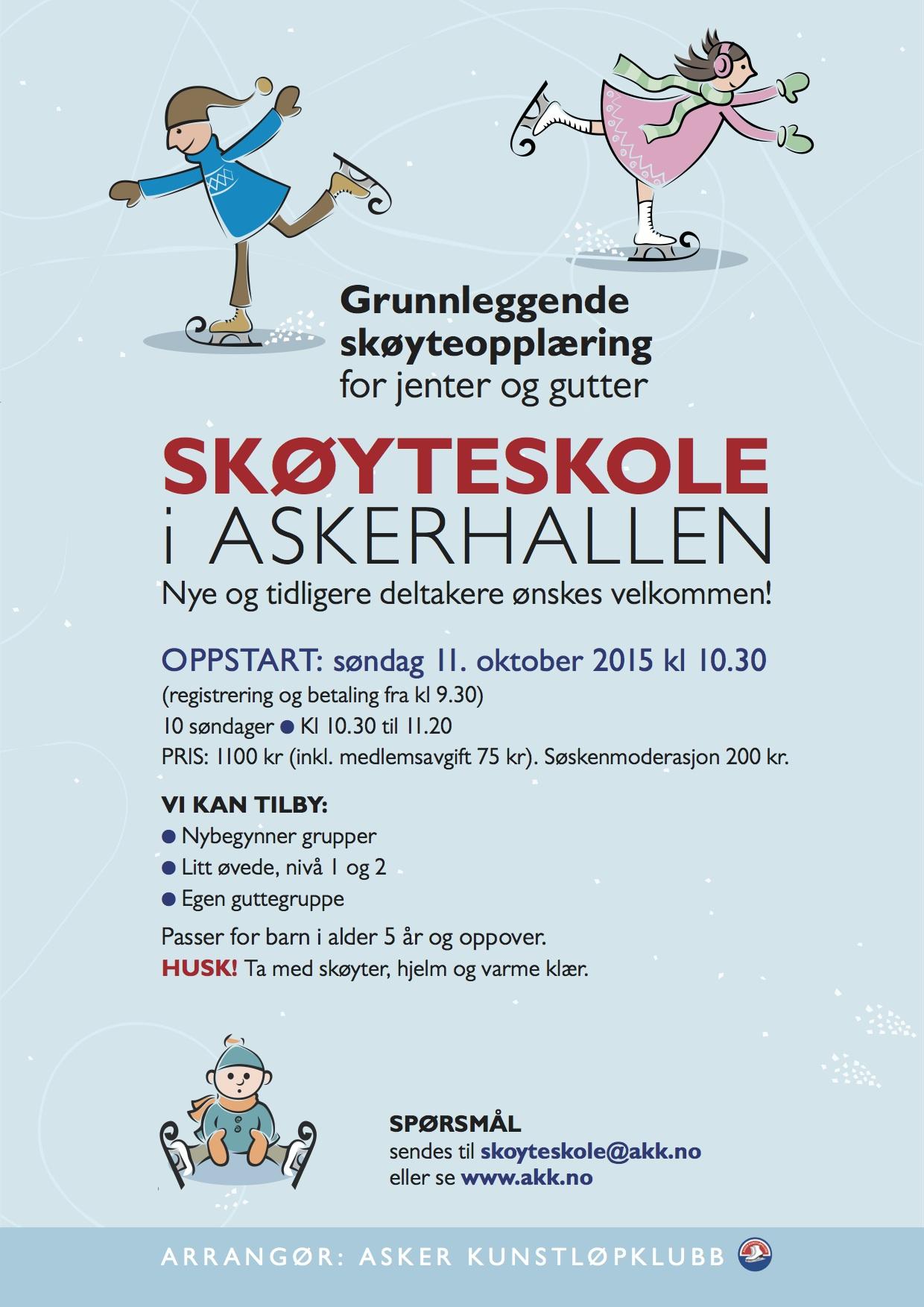 SkøyteskoleFlyerHøst2015