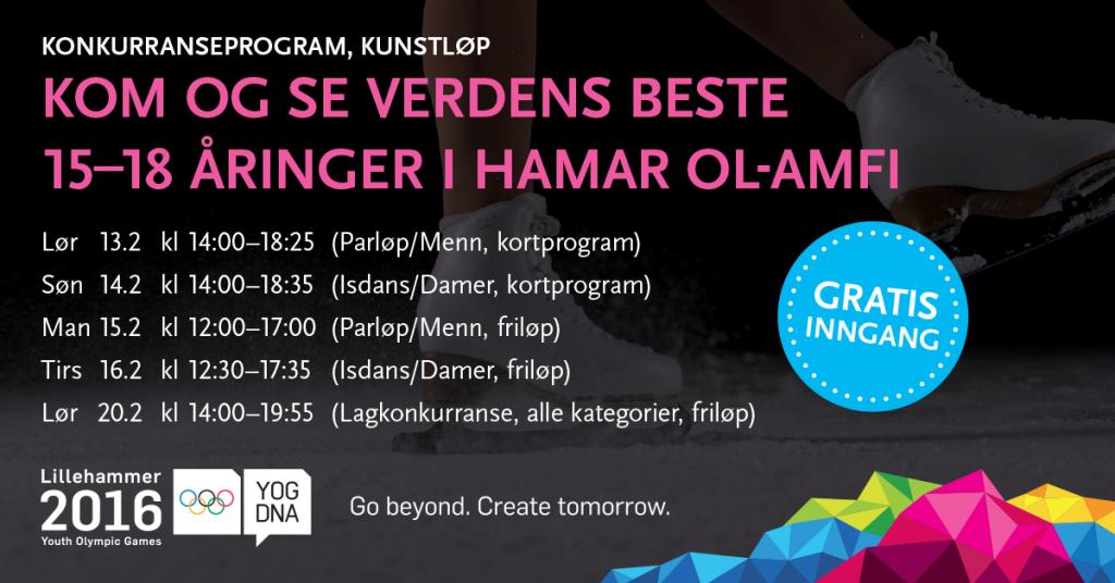 Kunstløp-Hamar- YOG-flyer